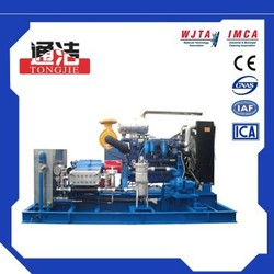 Ultra High Pressure Water Blaster to Remove Marine Fouling