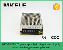 new series ac to dc 75w triple output net-75c enclosed switching power supply