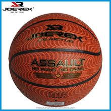 JOEREX 7# PU BASKETBALL B8000S-2