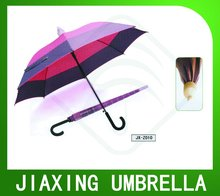 Straight Rain Umbrella