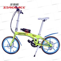 STANDRACE 20inch Aluminum Folding Cycle