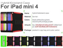 New design 2 in 1 rugged rubber hybrid back case for ipad mini 4, for ipad mini 4 hard shockproof case made in china