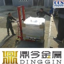 acero inoxidable proveedor de contenedores depósito IBC