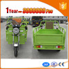 white gasoline tricycle with durable cargo box