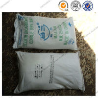 White powder dry purity sodium hydrogen carbonate msds