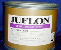 Ptfe Fine Rubber Powder/resin For sale