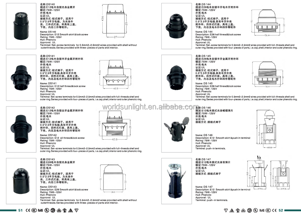 E14 lamp holder with plug lamp holder parts lamp socket buy lamp e14 lamp holder with plug lamp holder parts lamp socketg mozeypictures Gallery