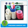 China masking jumbo roll adhesive tape