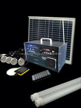 solar and wind power systems for home solar battery