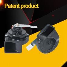 Patente de diseño 129db con al menos 12v de fuerza en la bocina del coche, producto con patente de sonido