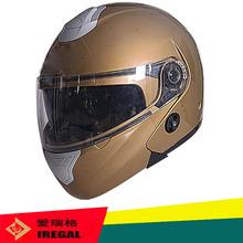 High quality ECE flip up motor helmet for wholesale
