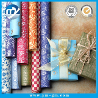 Gift wrapping paper design in India