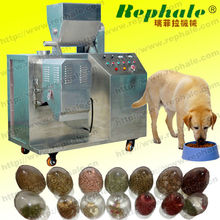 120kg/h commercial dog biscuits making machine 0086 15638185393