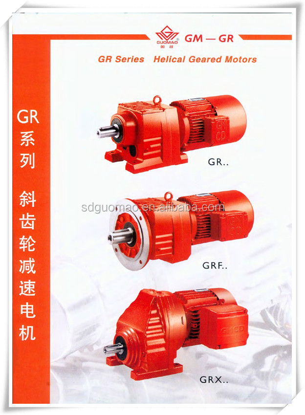 AS THE SEW EURODRIVE R97AM132MLDV132ML4BM15HR helical gear motor