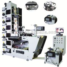 SB320/470/650/850 lable printing machine with one slitter station