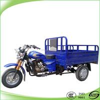 Super cheap cargo motor trike motorcycle