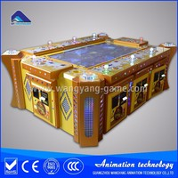 2015 The latest upgraded version King of Treasures fishing game with machine gun