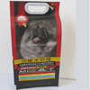 Side gusset plastic dog food packaging bag/dog food plastic packaging bags distributor