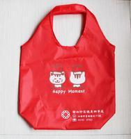 Handled 210t polyester shopping bag