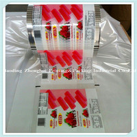 gravure soft plastic printed laminated packing materials printed laminated film roll for snack