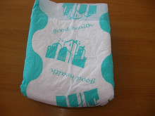 medicare disposable adults diapers