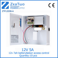 Factory price 12v 5a 60W ac dc adjustable power supply for door access control system