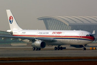 aggio China International air Logistics air cargo shipping to riyadh saudi arabia