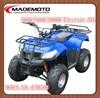 China Atv/Quad/Pit Bike/Dirt Bike Starter Motor Electric Starter