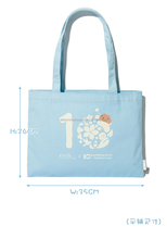 light blue cotton canvas handbag/love tote bag