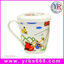 magic mug price funnel shape and v-shape red changing color to green