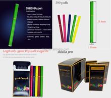 2015 Alibaba stock disposable electronic cigarette hookah pen 500puffs fruit flavor shisha pen OEM e shisha