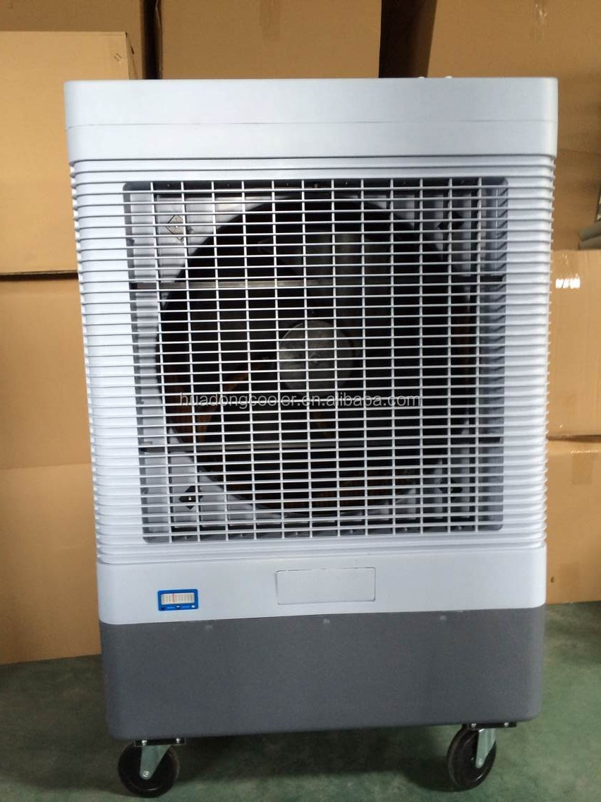 Air Cooler Fan : Room air cooler water cooling fan tank