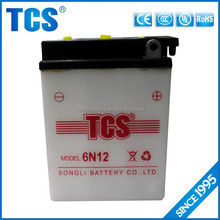 Long life high power dry charged motorcycle 6v lead acid battery