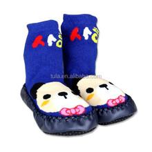 baby anti-slip socks like shoes