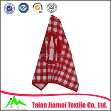 eco- friendly designer kitchen towels print cotton