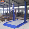CE approved hydraulic two post rotary parking lift