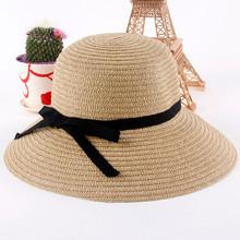 Women Fashion Sun Hat Fashion Women's Summer Foldable Straw Hats Beach Headwear Khaki