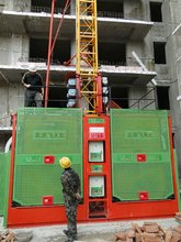 new type VFD construction lifter from Jiuhong this brand