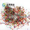 Rubber Shoes PVC for Shoe Soles PVC Granules