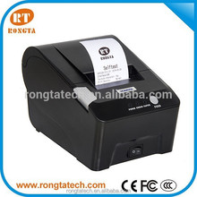 58mm thermal printer with LAN port, easy paper loading, RP58L