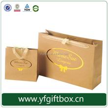 Yifeng China Manufacturer Custom Brown Kraft Recycle Paper Bag Wholesale