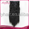 Kimberlyhair Unprocessed raw indian remy hair natural color straight clip in hair extensions for black women