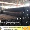 Gold supplier structural mild ss400 st37-2 rhs steel tube