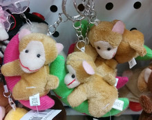 brwon color monkey on the moon cute plush toy keychain