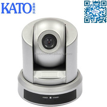 720p/1080p hd conference camera dome with SDI, DVI, HDMI, YPbPr conference system