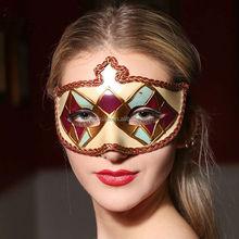 Enchufe de fábrica 2015 nuevo italia máscara veneciana, Halloween / mascarada máscaras, máscaras antiguas