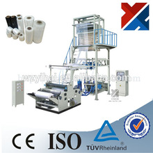 LDPE/HDPE Plastic Film Blowing Machine for plastic bag making film