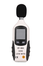 HT-80A noise level meter digital sound noise level meter