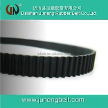 OEM SMD182293 123RU29 (5373XS)Rubber Timing Belts Engine 4G63 Drive Belt For Mitsubishi Chery