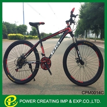 """Strong design high performance 26"""" 21 SPD bicycle for men"""